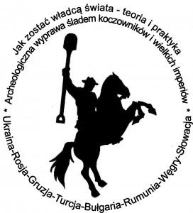 logo - archeo